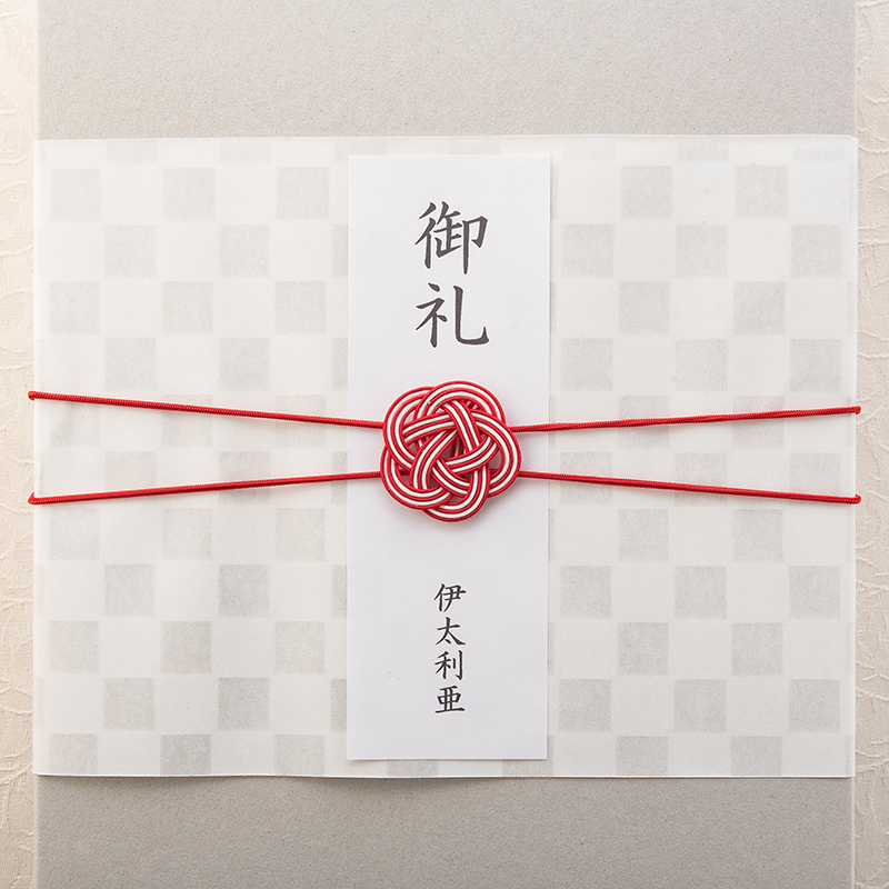 市松柄の掛紙