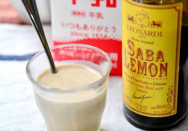 サバレモンの牛乳割り