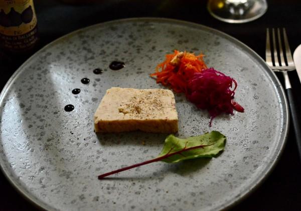 豚肉のリエット イチジクのバルサミコ酢ソース